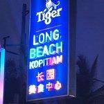 ภาพถ่ายของ Long Beach