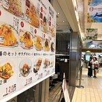 Foto van Kanichahan no Mise, Eki Marche Osaka