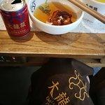 大龙燚火锅(红星店)照片