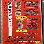 صورة فوتوغرافية لـ El Gomhoureya Restaurant