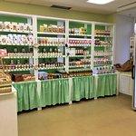 Второй магазин Жива земля находится на Торговой стороне, по адресу Б. Московская 20
