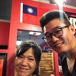 From Taipei