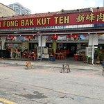 ภาพถ่ายของ Sun Fong Bak Kut Teh