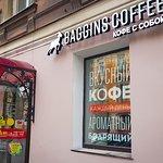 Baggins Coffee entrance