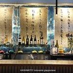 Hashimoto Ristorante Giapponese