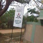 magampura resort entrance