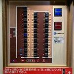 一兰拉面(新宿中央东口店)照片