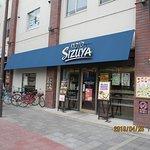 シズヤ七条店