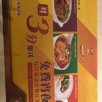 翠华餐厅照片