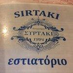 Ảnh về Sirtaki