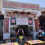صورة فوتوغرافية لـ King Chicken