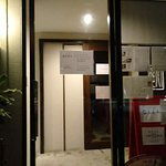 Misushi照片