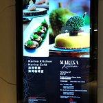 海湾餐厅及海湾咖啡室照片
