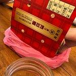 万丹红豆饼照片