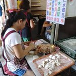 双连高记水饺店照片