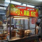 Xiao Tian Jin Handmade Noodles Shop照片