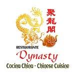 Cocina China - Chinese Cuisine