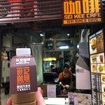 世记咖啡 (长信大厦)照片