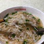 ภาพถ่ายของ Pho Suong