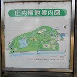 庄内緑地公園案内図