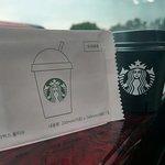 Starbucks Gyeongju Daereungwon照片