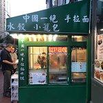 Chinatown Express Restaurant Image