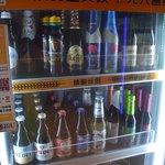 Distributeur de bières, belges en particulier