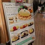 Tamago to Watashi Namba Walk照片