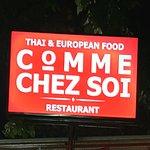 Photo of Comme Chez-Soi