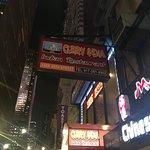 Times Square Eatery의 사진