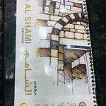صورة فوتوغرافية لـ Al Shami Restaurant