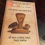 Cua Hang An Uong Mau Dich So 37照片