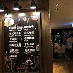 凱菲屋 台北君悅酒店照片