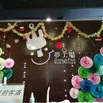 梦工场亲子主题餐厅照片