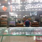 صورة فوتوغرافية لـ El Eman Bellah Bakery