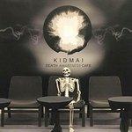Kid Mai Death Awareness Cafe照片