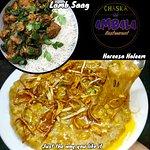 Ambala Restaurant의 사진
