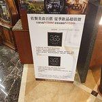 古華花園飯店-明皇樓照片