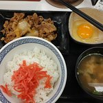 Yoshinoya Shinjuku Center Building照片