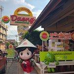 ภาพถ่ายของ Daeng Namnueng