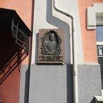Fotografie Marshak Monument