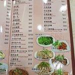 洪利粥店茶餐厅照片