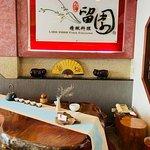 Liu Yuan Regimen Restaurant照片