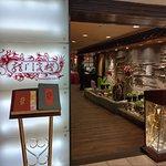 龙门客栈(香港丽豪酒店)照片