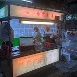 Yi Zhong Feng Ren Ice照片