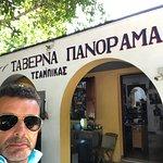 Panorama Tsampikas Taverna Restaurant Foto