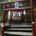 Arayayama Shrine Okumiya Photo
