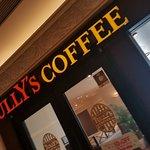 Tully's Coffee Ikspiari照片