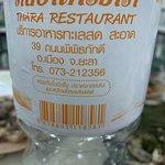 ภาพถ่ายของ ร้านอาหารธาราซีฟู้ด