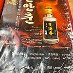 Hong Kong Banjeom 0410 Hongik Univ. Station照片